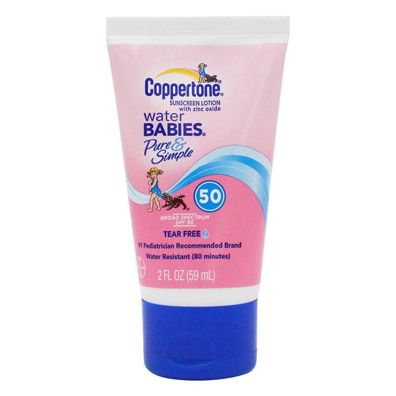 美国水宝宝确美同纯净防晒霜 SPF50 59ml(温和滋润 防水防汗 隔离紫外线 PA+++)