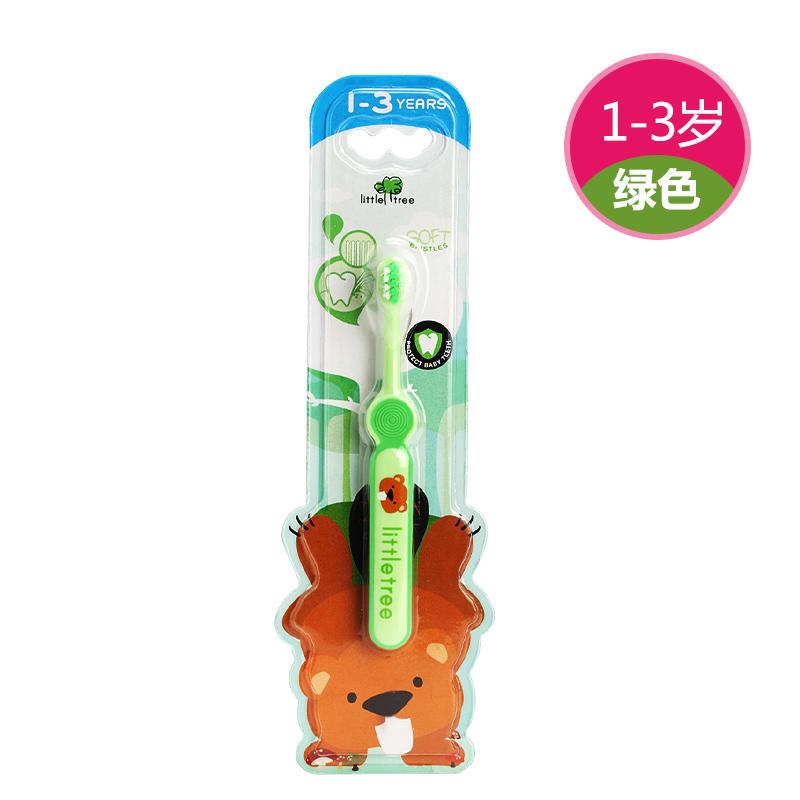 英国小树苗婴儿牙刷软毛宝宝牙刷1-3岁 绿色