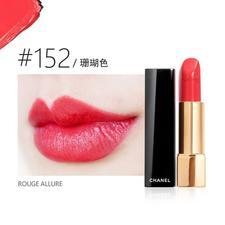 法国CHANEL香奈儿丝绒唇膏口红3.5g #152 活力橘红色