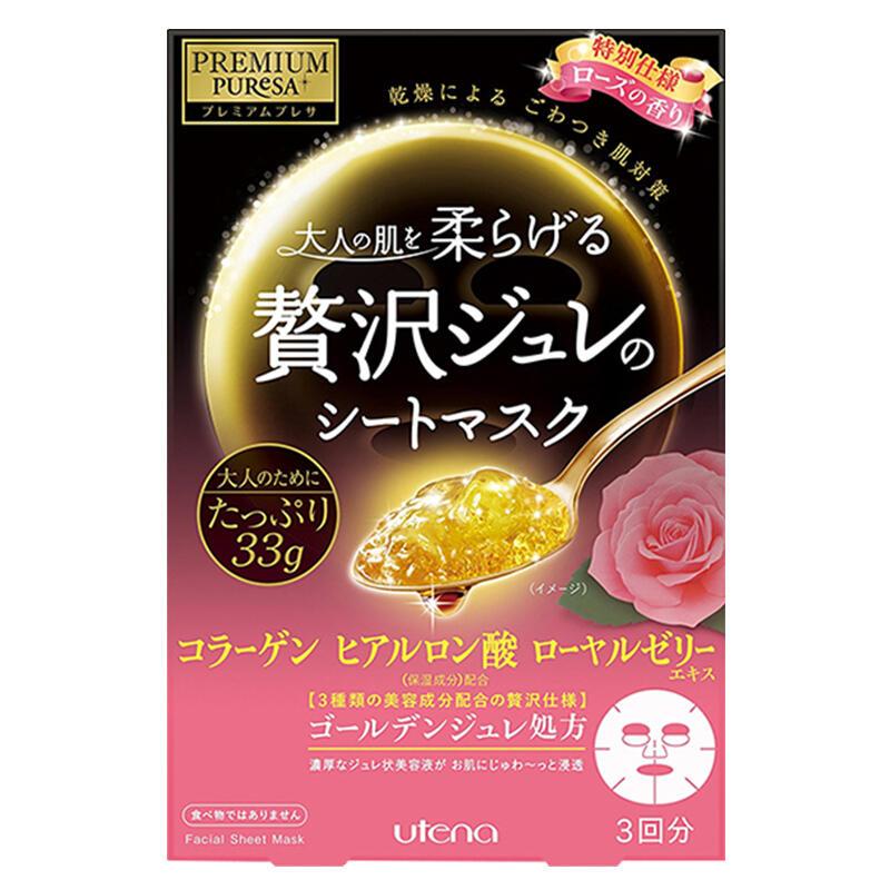 日本佑天兰果冻面膜粉色(3片)