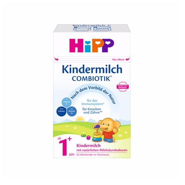 【2罐装】德国Hipp喜宝益生菌幼儿配方奶粉1+ 段  1-2周岁婴幼儿奶粉 600g*2盒
