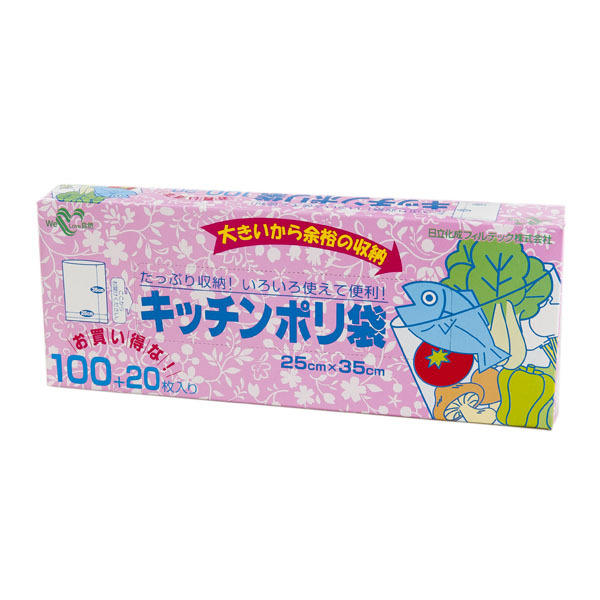 【临期大促】日本日立多用大容量保鲜袋100+20枚【2020.03.31到期】