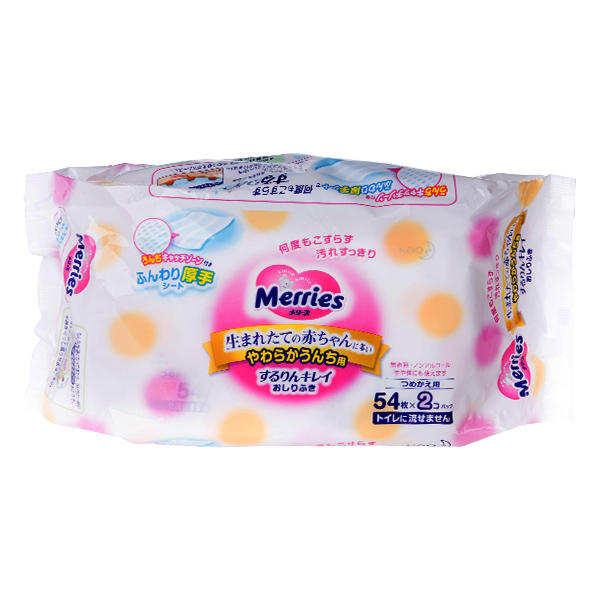 日本Merries花王婴儿加厚滋润型湿巾54枚