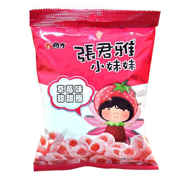 台湾张君雅