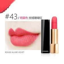 法国CHANEL香奈儿丝绒唇膏口红3.5g #43