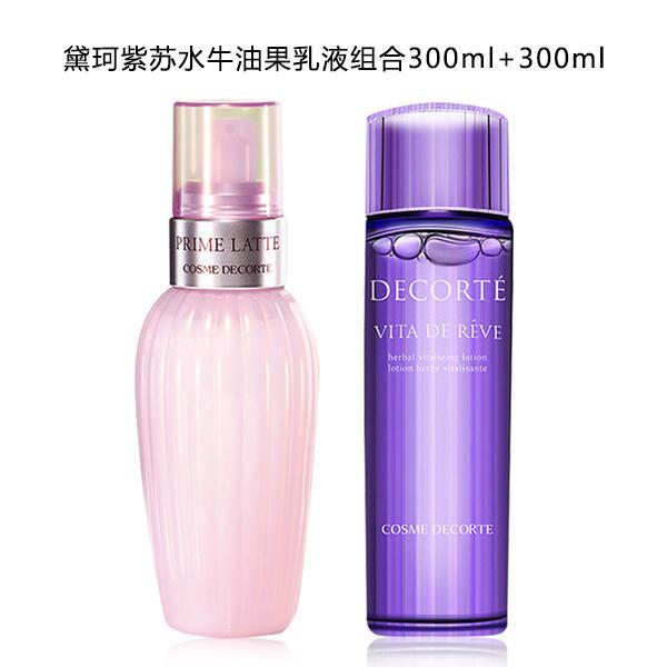 日本黛珂紫苏水牛油果化妆水+乳液 组合300ml