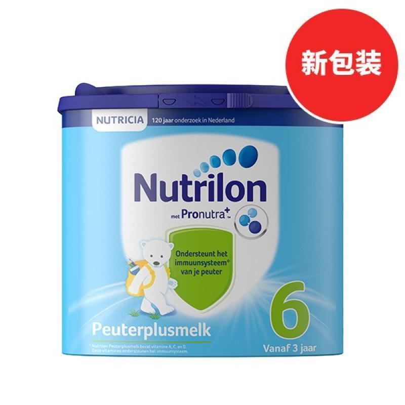 【2罐装】荷兰牛栏6段 3岁以上儿童奶粉400g*2罐(新老包装随机发货)