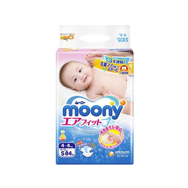【2包装】日本尤妮佳Moony纸尿裤S84(4-8kg)