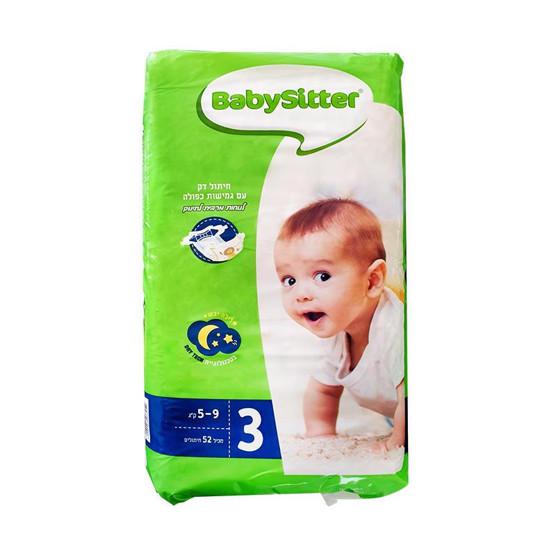以色列贝贝思(babysitter)纸尿裤 S52片(5-9Kg )