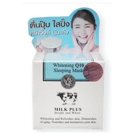 泰国Beauty Buffet Q10牛奶睡眠面膜懒人免洗式 补水保湿