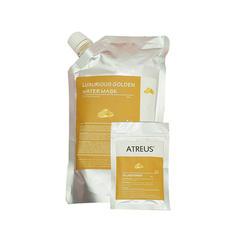 泰国Atreus 黄金软膜500g