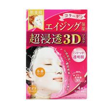 日本Kracie肌美精3D立体玻尿酸胶原蛋白超保湿面膜粉色 4片/盒