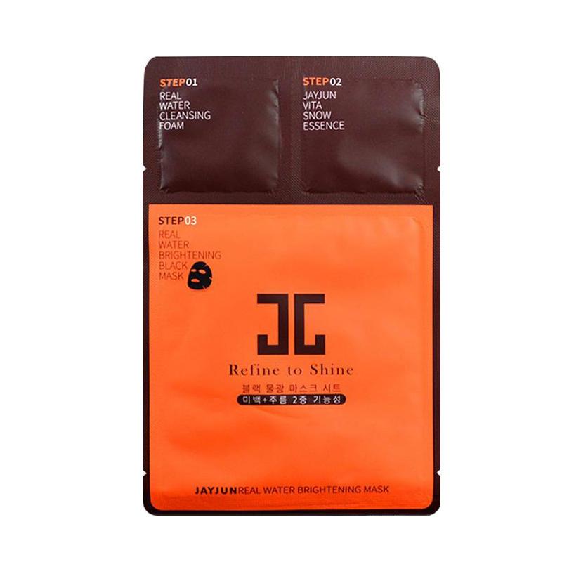 韩国jayjun水光橘色面膜三部曲白皙补水保湿滋润嫩肤橘色10片/盒