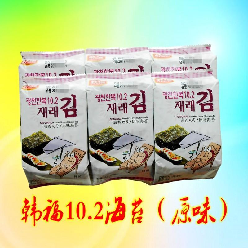 韩国 韩福10.2 海苔(原味) 15g