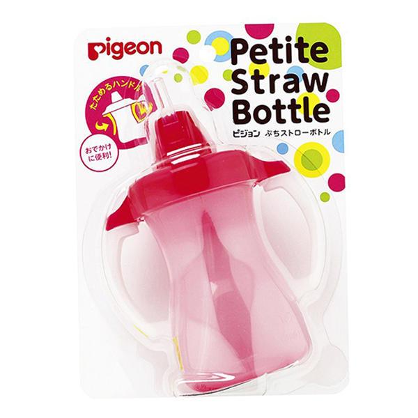 日本贝亲儿童mini学饮吸管杯水杯150ml 粉色
