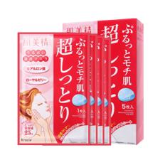 日本肌美精倍润浸透超保湿面膜5片/盒 红色