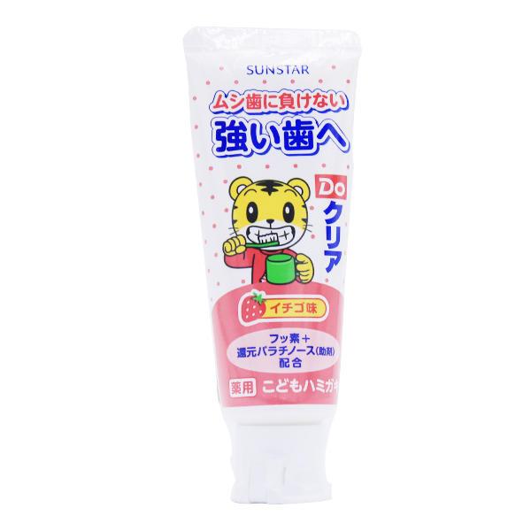 日本盛世达巧虎儿童护齿牙膏草莓味70g