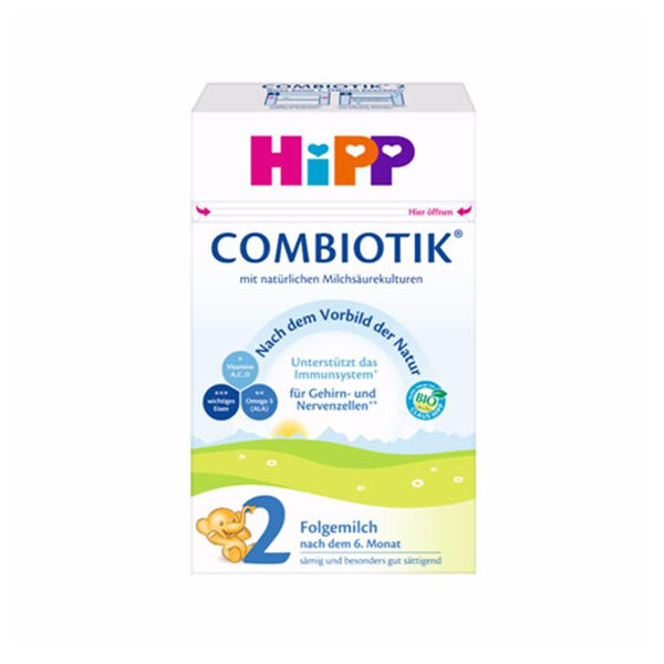 【2罐装】德国Hipp喜宝益生菌幼儿配方奶粉2段600g*2盒 6-10个月宝宝奶粉
