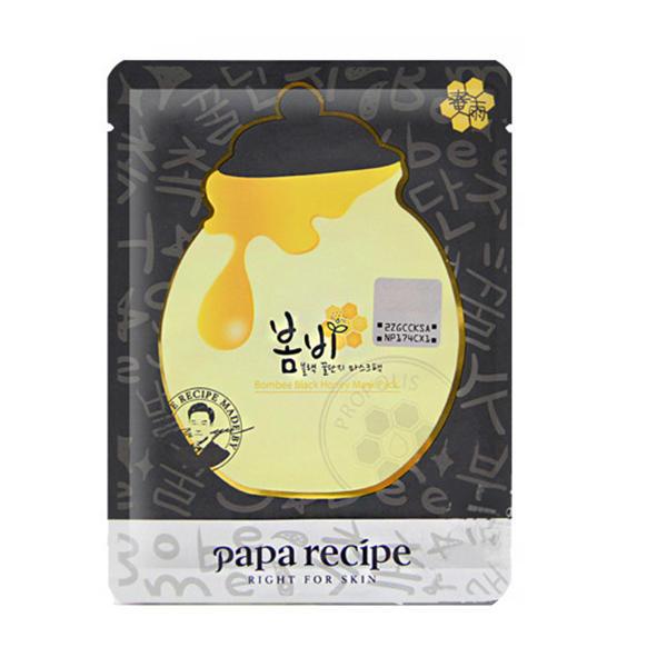 韩国paparecipe黑色春雨蜜罐面膜10片/盒