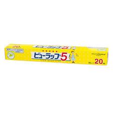 【临期大促】日本日立纬美5层耐高温保鲜膜30cm*20m【2020.01.01到期】