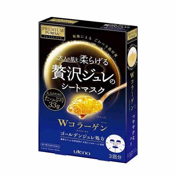 日本Utena佑天兰胶原蛋白保湿黄金果冻面膜 (蓝色)3片/盒