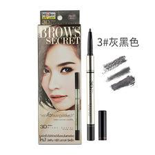 泰国mistien 3D立体眉笔眉粉染眉膏三合一 3#灰黑色