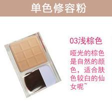 日本井田双色立体修容粉饼4.4g #03号甜蜜棕