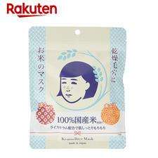 日本石泽研究所大米面膜 收缩毛孔面膜 10片装