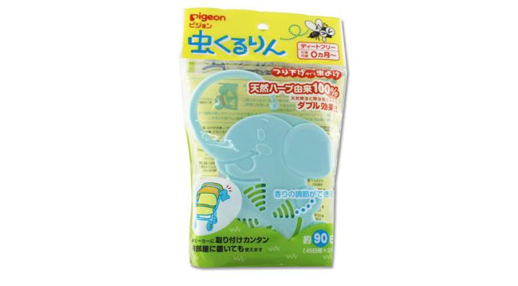 贝亲婴儿防蚊虫驱蚊天然精油香茅90日