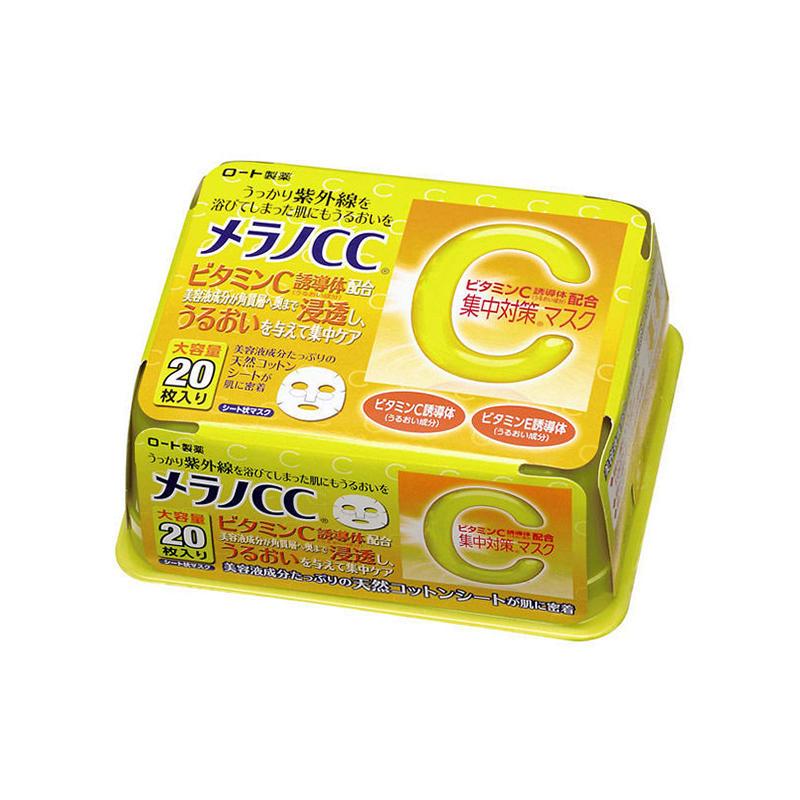 日本ROHTO 乐敦 CC渗透修护面膜 20片/盒