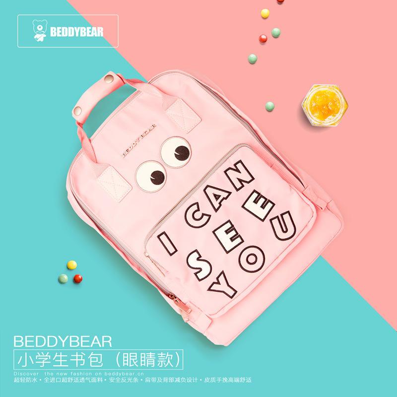 韩国杯具熊儿童书包小学大眼睛可爱图案背包男女童创意双肩包 粉色