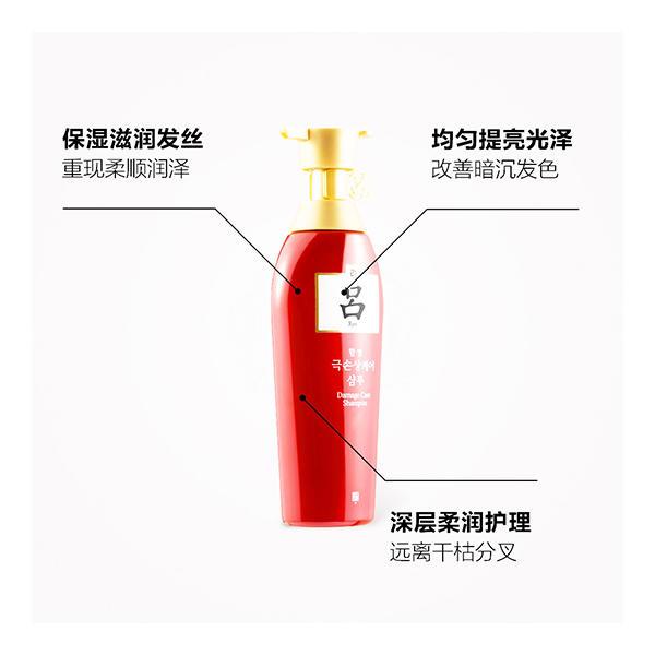 韩国 爱茉莉 红吕洗发水400ml