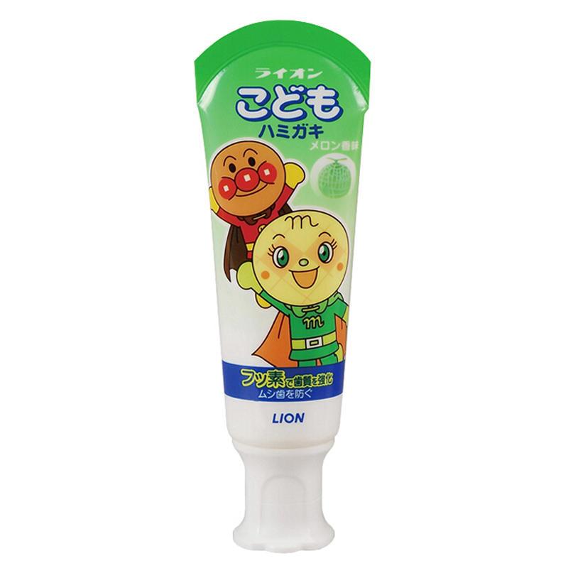 日本狮王面包超人儿童牙膏40g 草莓味