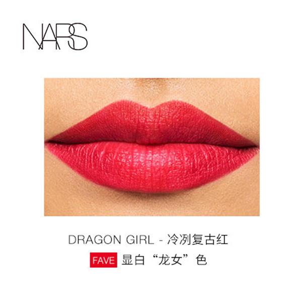 美国NARS纳斯口红唇膏笔2.4g #DragonGirl龙女色