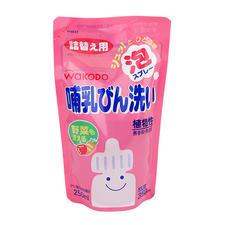 日本wakodo/和光堂宝宝奶瓶清洁液250ml【2022.07.18到期】