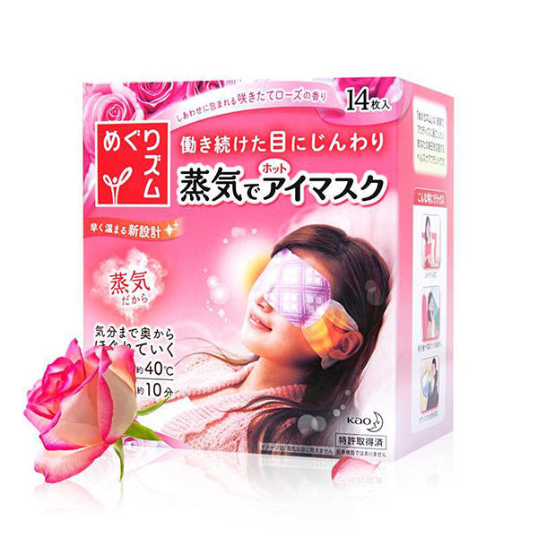 日本花王KAO蒸汽眼罩14枚(玫瑰味) *2盒