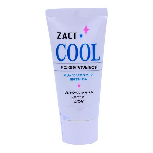 日本狮王ZACT去黄去烟渍冰爽美白牙膏 130g