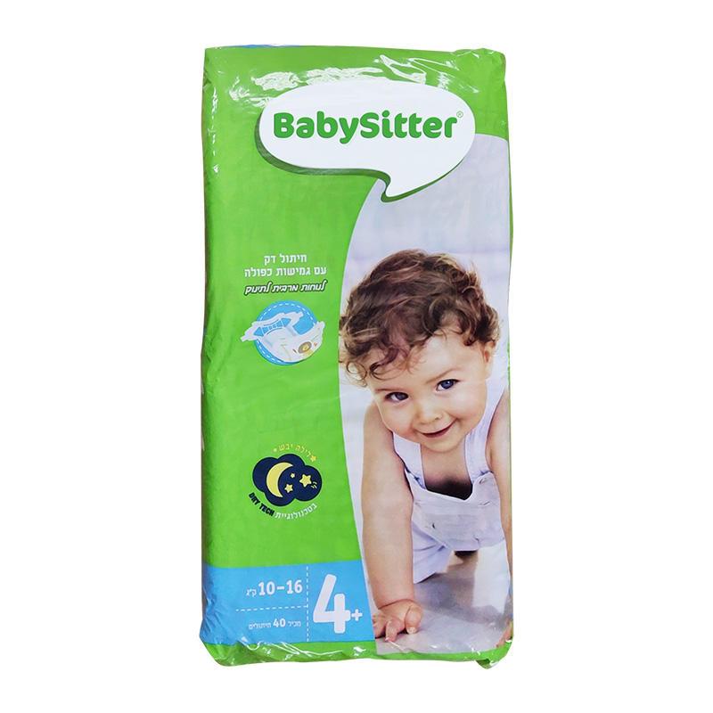 以色列贝贝思(babysitter)纸尿裤 L40片(10-16Kg )