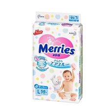 日本Merries花王纸尿裤L58 (9-14kg)