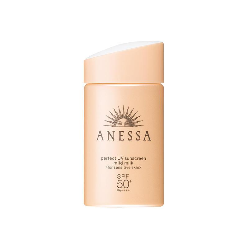 日本ANESSA安耐晒香槟色防晒霜 敏感肌可用SPF50+/ PA++++60ml
