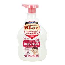 【清仓特惠】日本wakodo和光堂婴儿沐浴液低敏泡沫宝宝沐浴露450ml【2022.05.01到期】