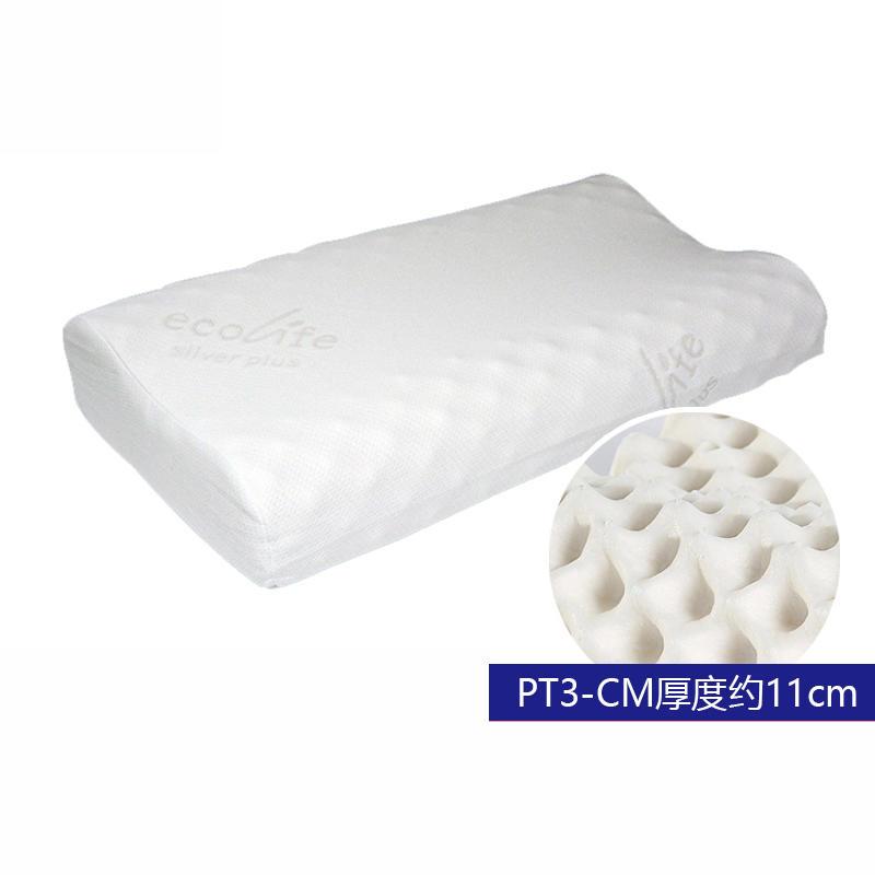 泰国ecolifelatex天然乳胶枕  保健枕 PT3-CM按摩护颈枕厚约11cm
