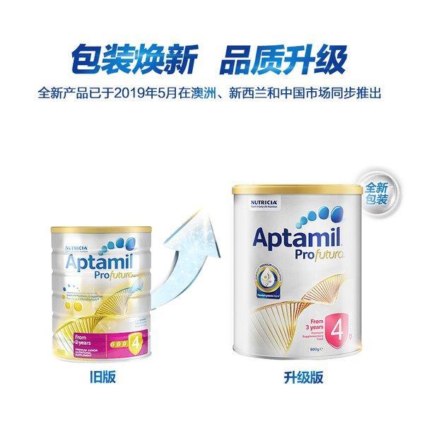 【澳洲直邮】澳洲爱他美白金版婴儿配方奶粉4段900g(新老包装随机发货) 3罐