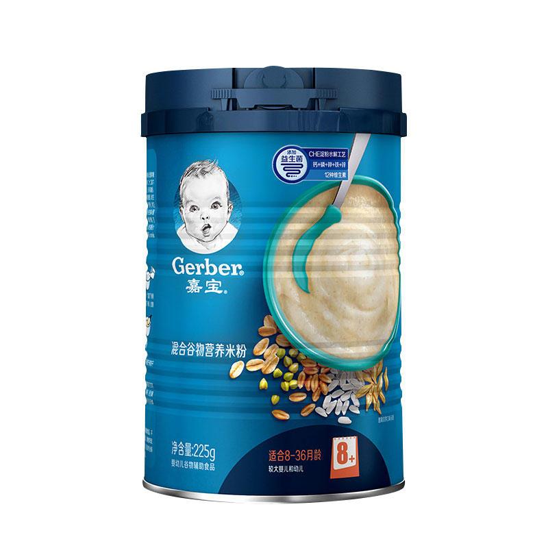 美国 嘉宝米粉 3段 混合谷物营养米粉  225g
