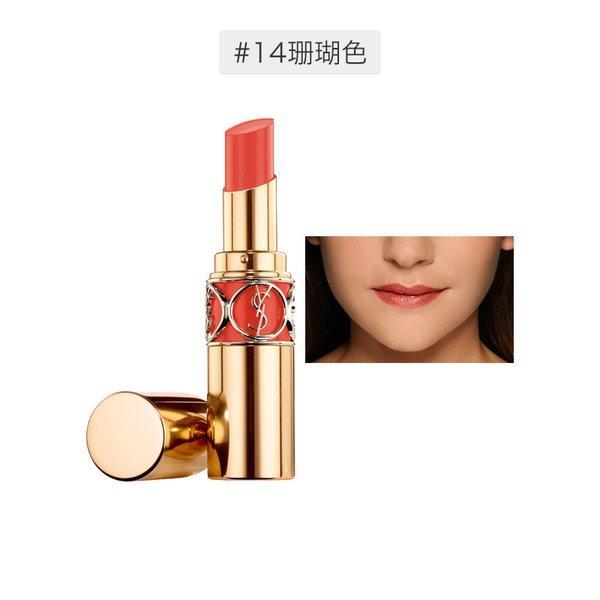法国YSL圣罗兰圆管口红 迷魅惑唇膏4.5g #14号 珊瑚橘  一见倾心