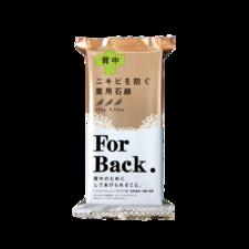日本PelicanForBack背部祛痘香皂135g