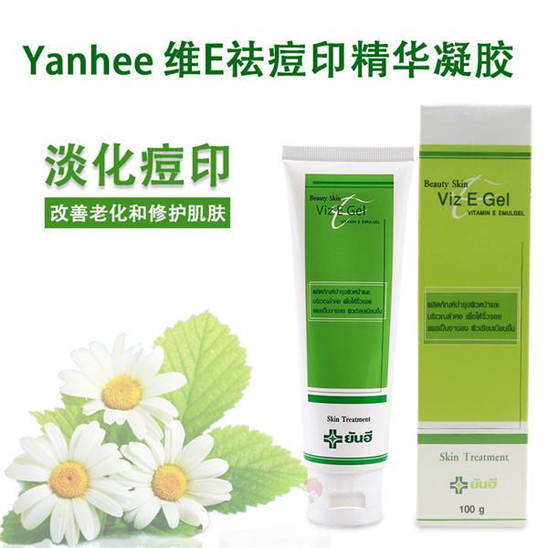 泰国Yanhee疤痕痘印清颜修复精华凝胶100g