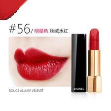 法国CHANEL香奈儿丝绒唇膏口红3.5g #56