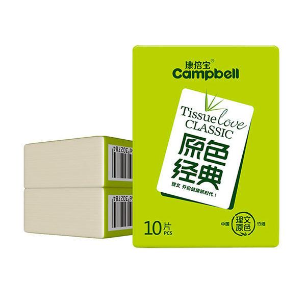 康倍宝原色经典手帕纸(12小包)(2020.07.05到期)