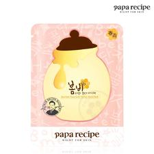 韩国papa recipe春雨玫瑰24K黄金蜂巢面膜10片/盒